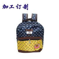 日韩卡通儿童双肩书包 女生休闲商务旅行电脑包 双肩包订做厂家