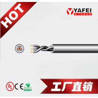亚飞电线电缆rvvp6*0.75平方 国标纯铜 六芯 屏蔽信号控制电源线