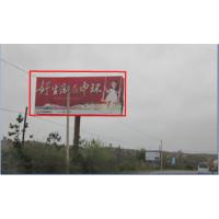 榆林-横山县迎宾路距包茂高速收费站5公里