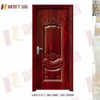 融骏门窗豪华铝质室内门防火免漆房间门卧室门平开门厂家定做R-011