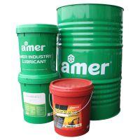 安美外球笼润滑脂ZS 冶金润滑脂 矿山机械润滑脂 厂家品牌营销