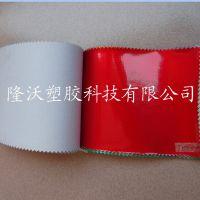 长期生产PVC革 合成革 人造革