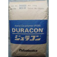 加纤POM GH-10 日本宝理POM 加10%玻纤 标准料