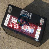 大力神C&D12-76LBT蓄电池/西恩迪12V76AH铅酸免维护电池
