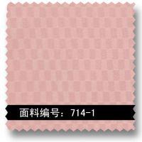 厂家直销 供应酒店制服职业装面料 粉色方块衬衫面料 714-1