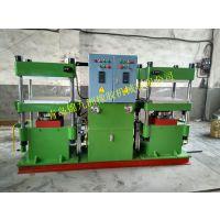 锦九洲60t双联自动压力机,PC平板橡胶机械液压机