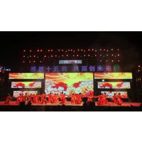 提供广州工厂企业单位晚会年会策划制作公司