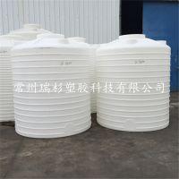 青岛5吨外加剂储罐 滚塑耐酸碱储罐