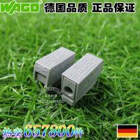 正品德国WAGO照明器具灯具接线端子电线连接器224-101灰色