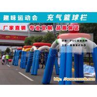 令人捧腹搞笑的趣味运动会比赛浙江各学校单位举办