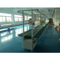 供应深圳市流水线 生产线 自动化流水线 皮带线装配线 输送带