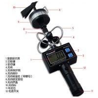 数显风速表 JK23104风向仪 风向仪特价促销 北京精凯达仪器有限公司
