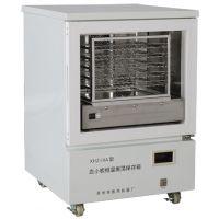 XHZ-ⅢA型血小板恒温振荡保存箱苏密科SZMIC北京河北吉林专卖现货处