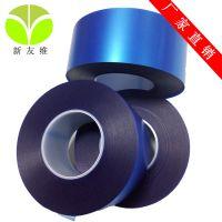 新友维供应PET蓝色高温绿胶 蓝色pet耐高温硅胶遮蔽胶带