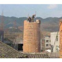 衡水水泥烟囱拆除【锅炉烟囱拆除、砼烟囱拆除】