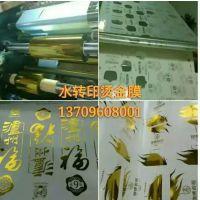 双面拉丝烫金纸,双面高光烫金纸,双面镭射烫金纸