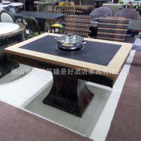 【臻好2016新款】美式乡村复古电磁炉火锅桌,火烧石做旧餐桌厂家批发定做