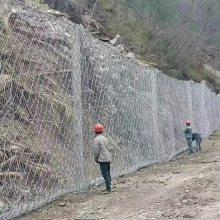 衡阳边坡防护网厂家