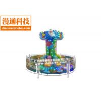 儿童户外游乐游艺设备章鱼小王子2代游戏机旋转木马设备 批发价格