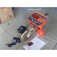 吴江市厂家直销热卖款电子吊秤、UP-5吨钩秤6吨电子吊磅万泰10吨吊钩秤