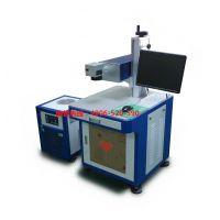 诺尔威激光厂家高质量20W激光打标机打码机安庆
