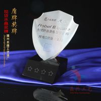 精兴工艺 全球医药机构纪牌 水晶盾牌 水晶授权证书