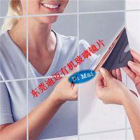 东莞迪迈厂家生产批发亚克力镜面贴,亚克力墙贴