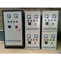 专业供应水箱自洁式消毒器——湖南赛盈厂家、批发、报价 订购热线:18163732817