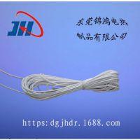 东莞市JH锦鸿电热 厂家直销硅胶发热线 电热线