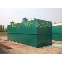 拜城二级排放洗涤污水处理设备图片李洪亮0.1T/h