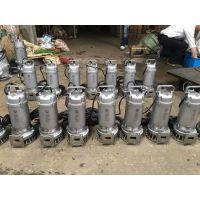 水泵专家 江洋泵业WQ50-25-15-2.2 201不锈钢 无堵塞潜水排污泵