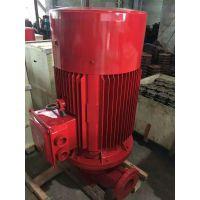 管道泵厂家ISG80-350B 消防电控柜 上海江洋