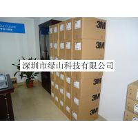 供应3M电缆中间接头QS1000-I