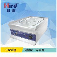 和德/hird商用保温汤池BM-2T售饭台深汤菜炉暖汤炉保温售饭台快餐车