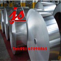 供应日本防锈A3004铝合金材|A3004防锈铝板/铝棒/铝带材