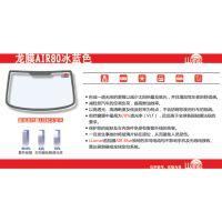 车窗车身都要保养,壹伍陆广州奥迪Q5车窗贴龙膜漆面sonax纳米镀晶