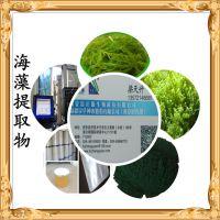 海藻提取物 【西安富正源生物】多糖30%厂家直销