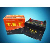 汽车蓄电池 汽车电池 MF MF 86-610 TET通用电池 支持各种型号批发