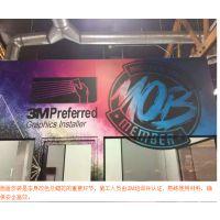 内蒙古3M灯箱布门头加工/美国进口3M灯布喷绘/ 3M画面贴膜加工
