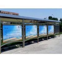 广州专业订做不锈钢宣传栏专业设计