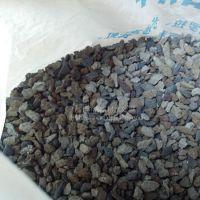 登封市华洁滤材水处理用除氧剂海绵铁滤料