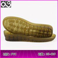 华塑鞋材 防滑凹凸圆点粗条纹透明PVC鞋底 圆头内增高水晶单鞋底 订制生产 958#