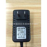 12V1A电源适配器 12V1A 开关电源 监控 ADSL猫路由器摄像头电源