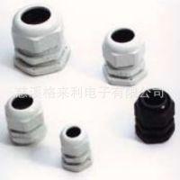 供应电缆接头 电缆防水接头 尼龙 单孔多孔 Cable Gland