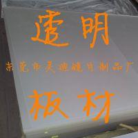 订做PMMA亚克力塑料透明板亚克力相框相架任意尺寸切割加工厂家