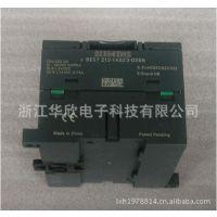 (现货低价)西门子PLC模块6ES7 212-1AB23-0XB8【图】