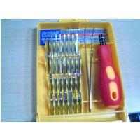 家庭必备 LIANJIC32-IN-1工具套装1032多合一螺丝刀