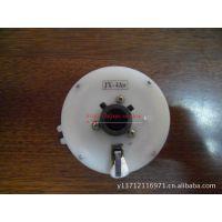 沈阳机床JX-4AW四工位电动刀架编码器(发信盘\发讯盘\码盘)