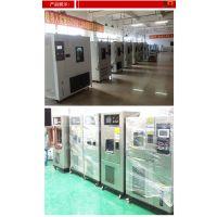 供应恒温恒湿试验箱;恒温恒湿箱;恒温试验设备;恒温恒湿机;