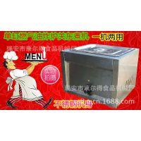 供应单缸单筛电炸炉:油炸锅:电炸锅:电炸炉